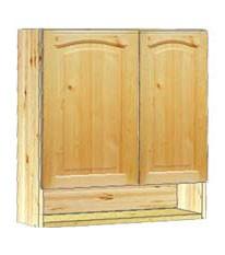 Шкаф кухонный навесной 70 с нишей внизу