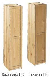 Узкий и глубокий шкаф с дверью из массива сосны или березы