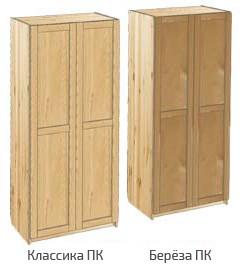 Шкаф глубокий с дверьми из сосны или березы