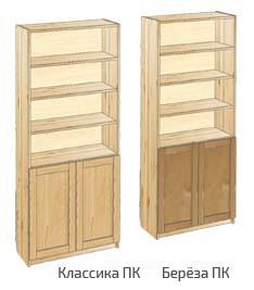 Шкаф с дверьми и открытыми полками