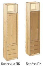 Узкий шкаф с дверьми и нишей вверху