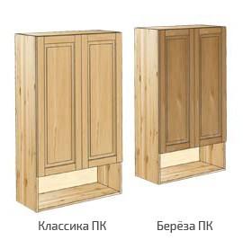 Шкаф средний широкий с нишей внизу
