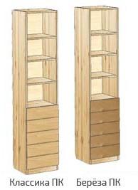 Шкаф с 5-ю ящиками и открытыми полками