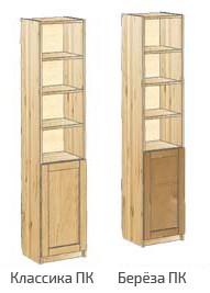 Шкаф  с дверью и открытыми полками