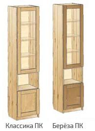 Узкий шкаф для книг с дверьми и нишей в центре