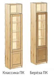 Книжный шкаф с дверьми и нишей вверху
